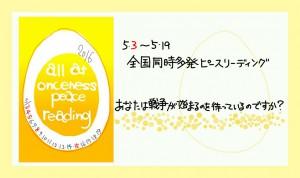 doujitahatsu_banner