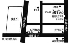 rogo_map111025